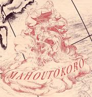 MahoutokoroSchoolofMagic.png