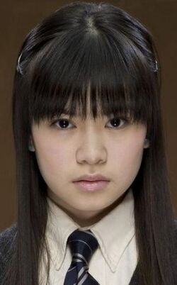 Cho Chang Profile.jpg