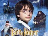Гарри Поттер и Философский камень (фильм)