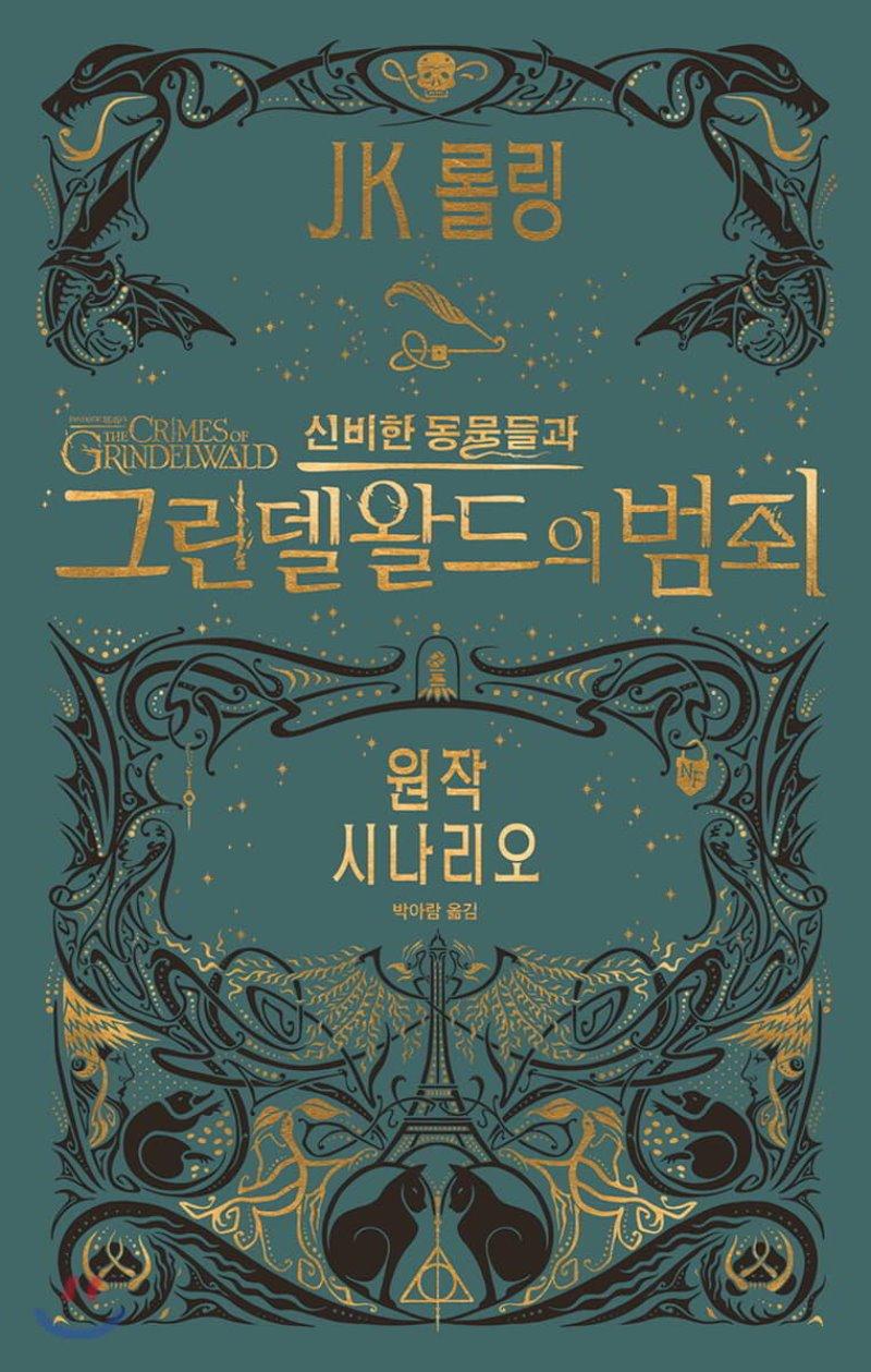 CGs-Cover KO Original.jpg