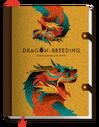 Dragon-Breeding for Pleasure and Profit