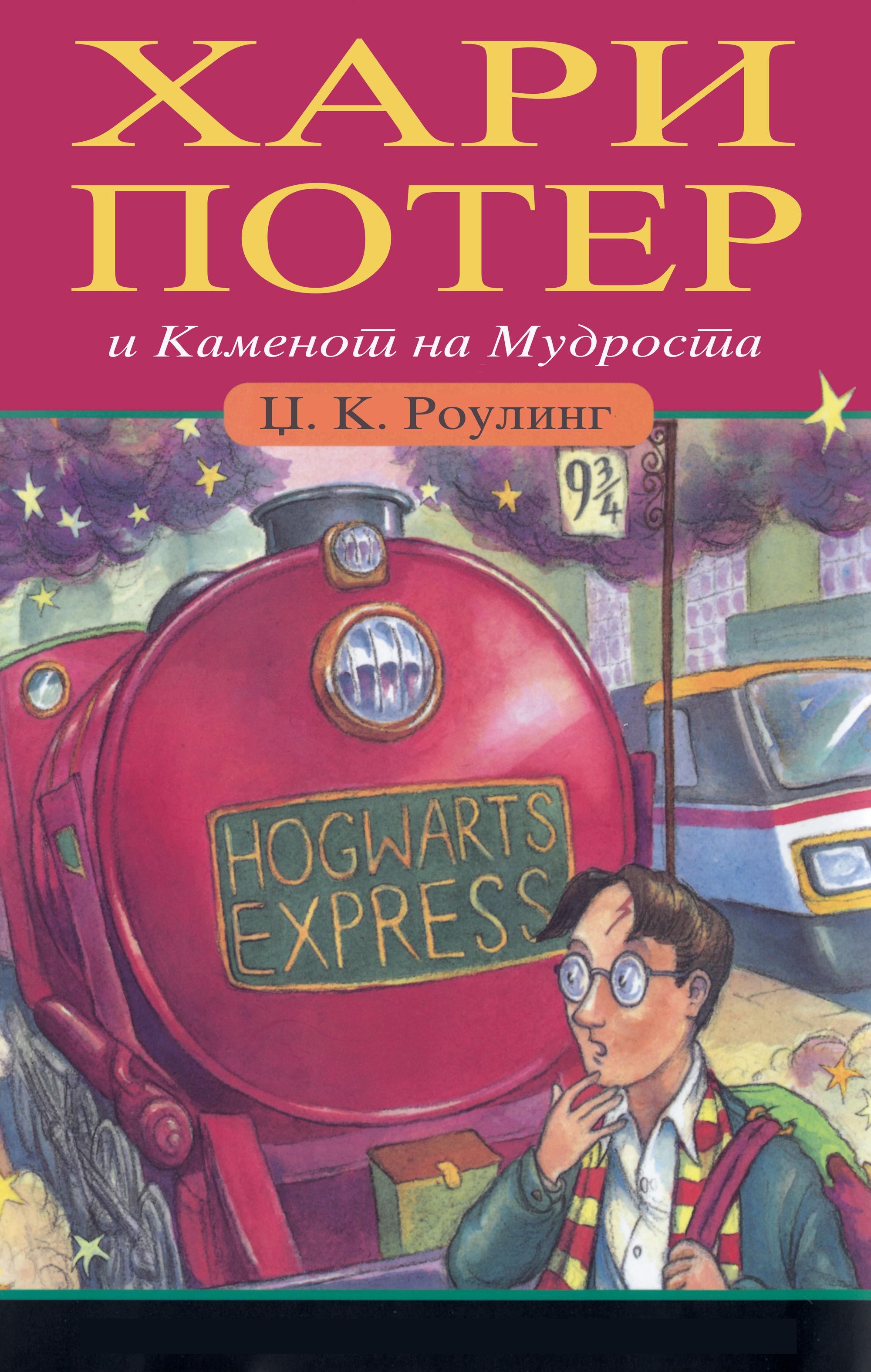 PS-Cover MK Original.jpg