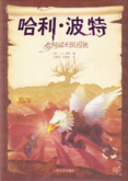 Simplified Chinese 2008 Collector's Edition 03 POA