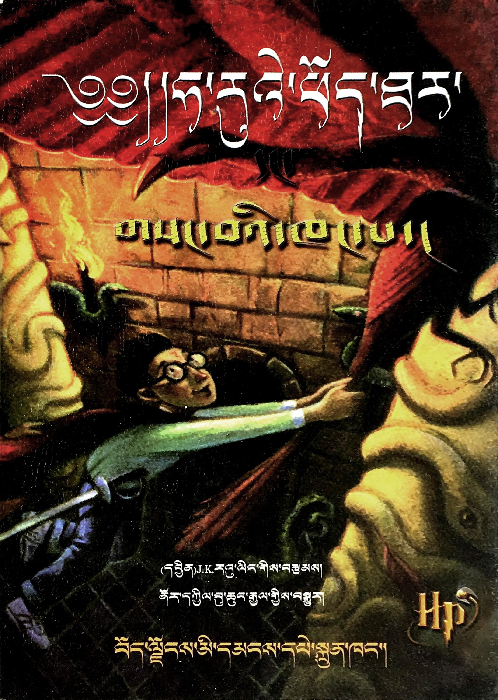 CS-Cover BO Unauthorized.jpg