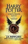 Harry Potter Vervloekte Kind Omslag