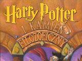 Harry Potter i Kamień Filozoficzny (książka)