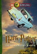 Harry Potter Geheime Kamer