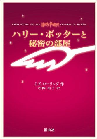 CS-Cover JA Pocket.jpg