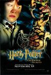 Harry potter and the chamber of secrets ver12