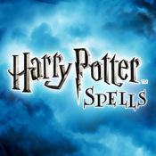 哈利·波特:符咒