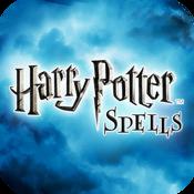 Harry Potter Loitsuja.png