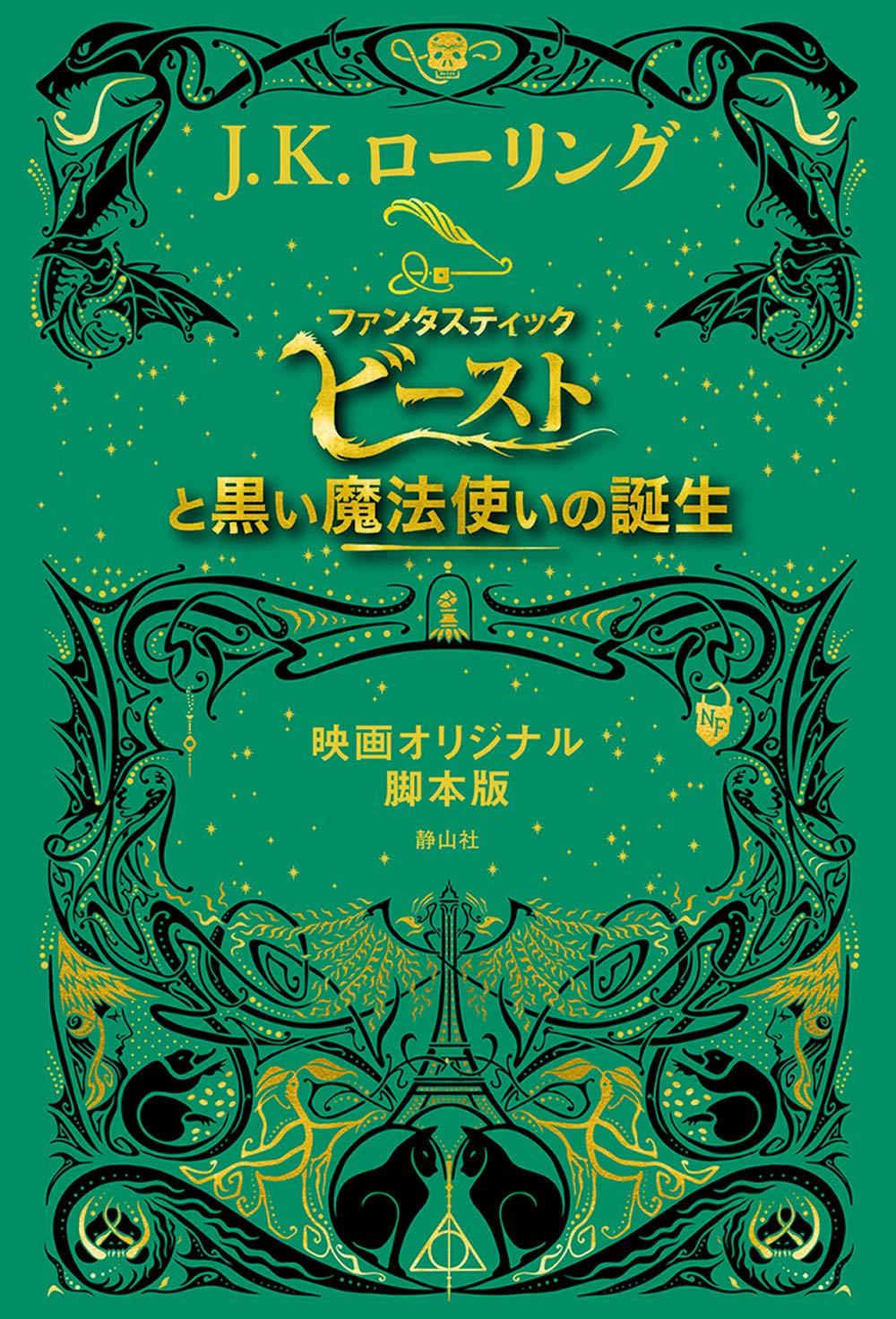 CGs-Cover JA Original.jpg