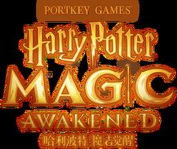 Harry Potter Magic Awakened.png