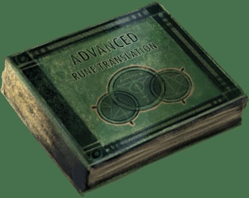 Advanced Rune Translation WU.png