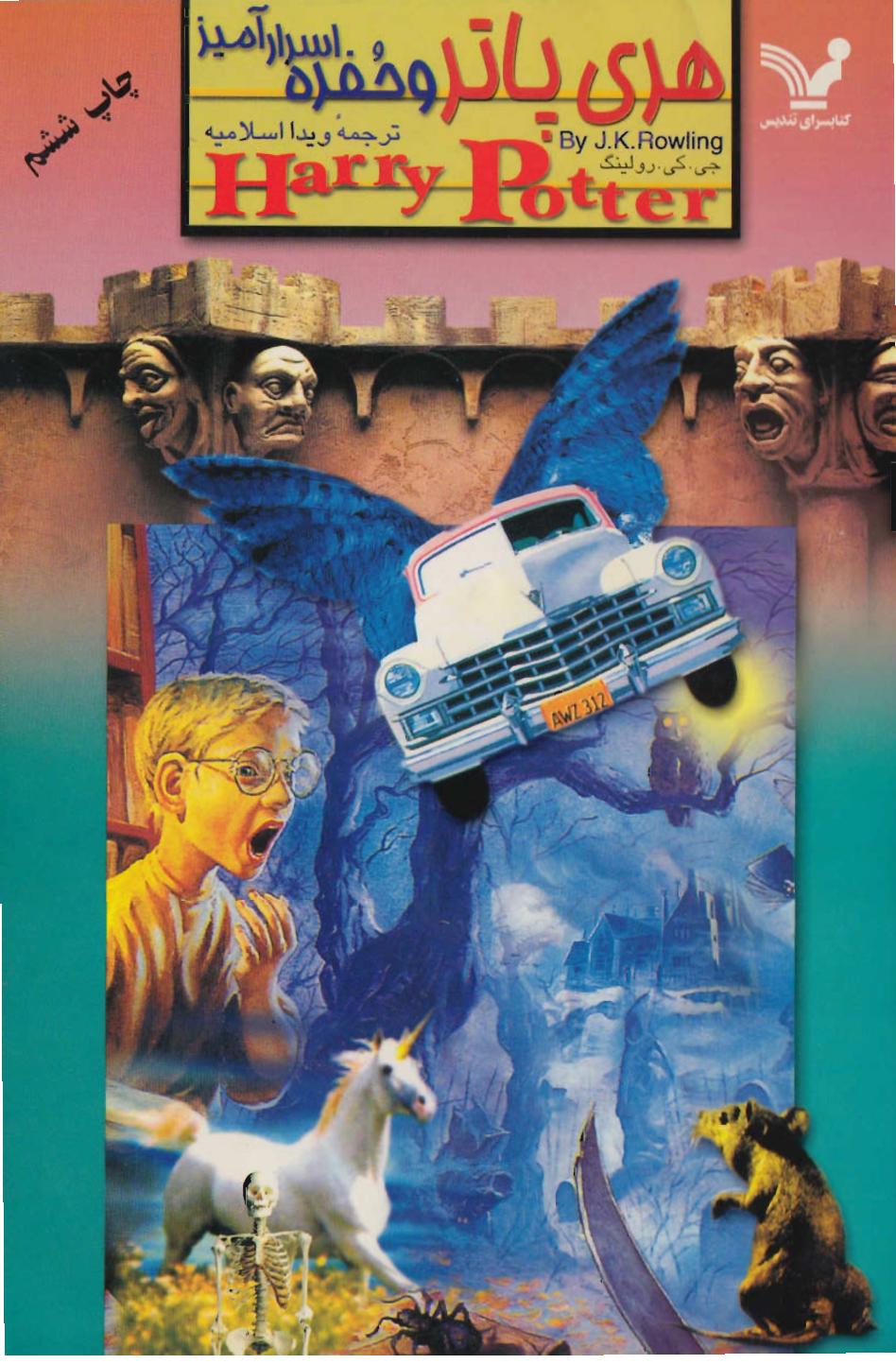 CS-Cover FA Original.jpg