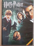 Harry Potter ja Fööniksi Ordu (film)