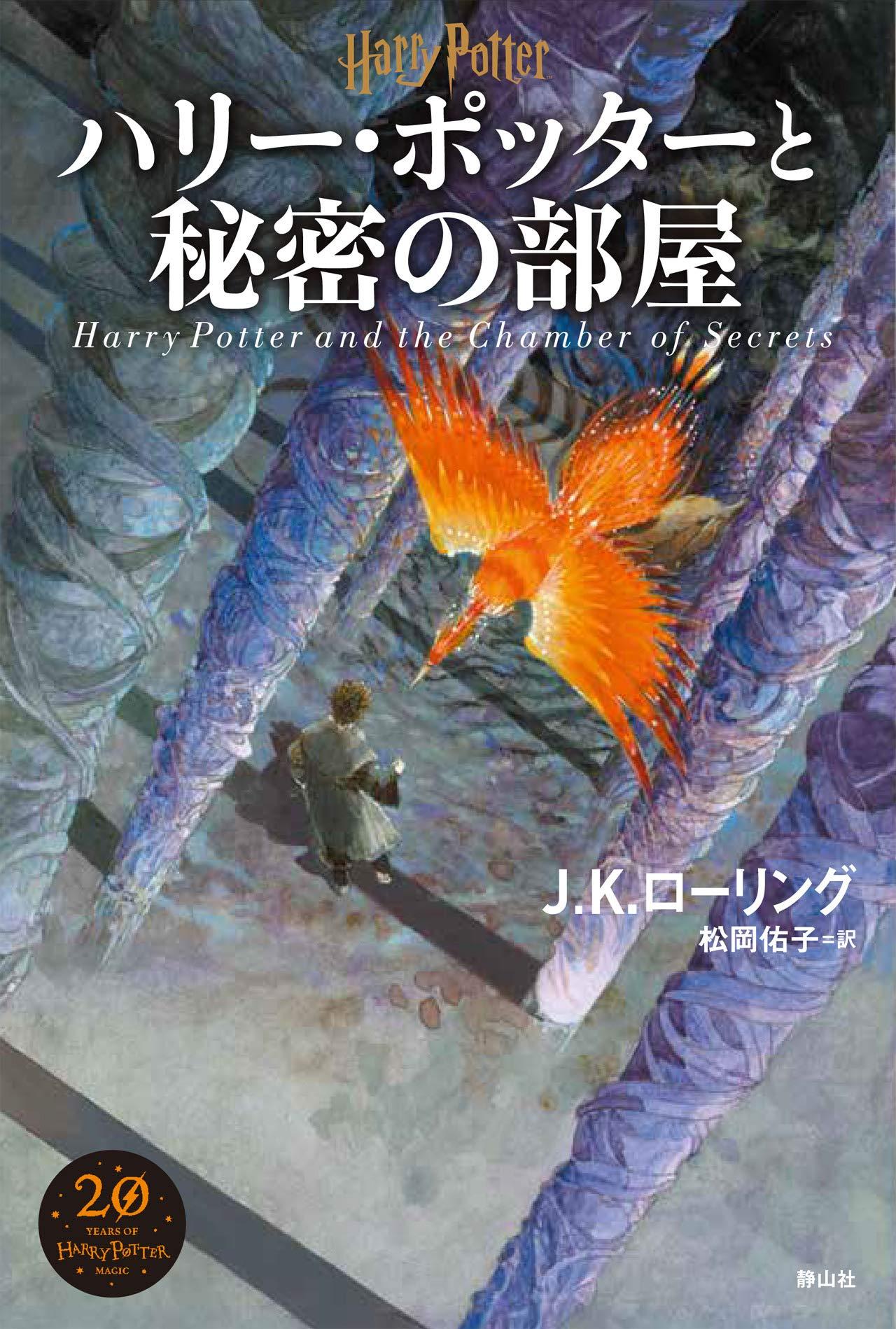 CS-Cover JA 20thAnniversary.jpg