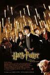 Harry potter y la camara secreta 2002 8