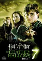 Harry Potter and the Deathly Hollows movieposter
