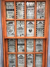 Globus Mundi window ads - WWHP.jpg