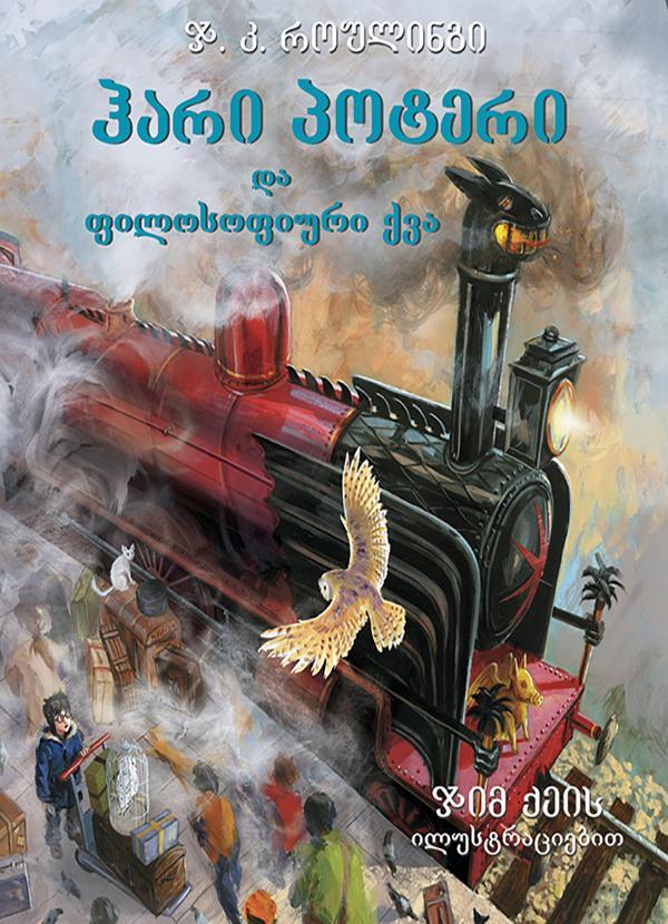 PS-Cover KA Illustrated.jpg