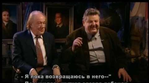 Harry Potter and the Prisoner of Azkaban. Interview part4