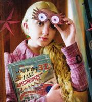 Luna i okulary.png