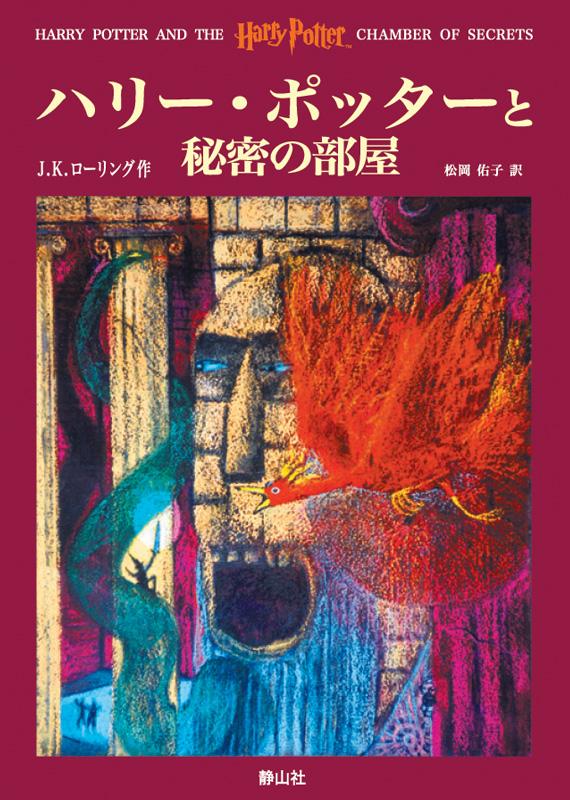 CS-Cover JA Original.jpg