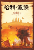 Simplified Chinese 2008 Collector's Edition 01 PS