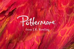 Pottermore-Logo-2012.jpg