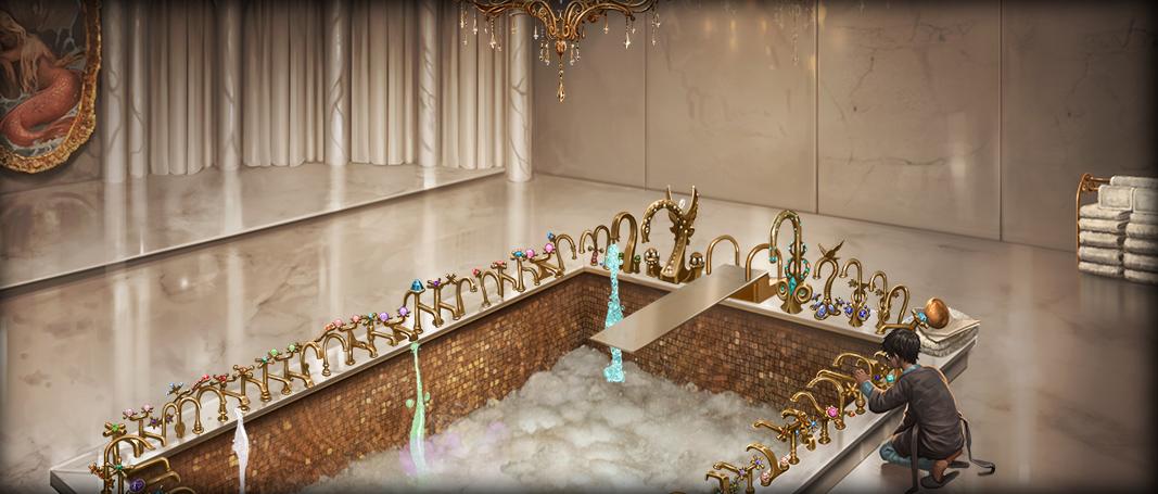 אמבטיית המדריכים