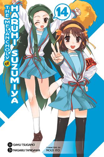 The Melancholy of Haruhi Suzumiya Part 14 (manga)