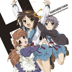 Hare Hare Yukai CD.jpg