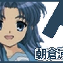 Ryoko tab.png