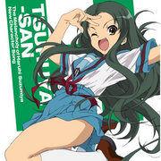 New Vol. 6 Tsuruya cd.jpg
