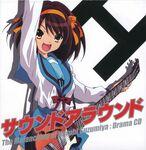 List of Haruhi Suzumiya albums