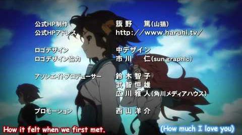 The Melancholy of Haruhi Suzumiya Tomare! ED English Subtitles HD 【Ft