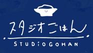 Studio Gohan