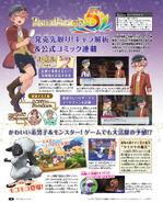 RF5 Nintendo-Dream 8