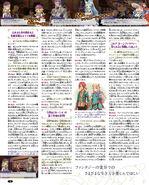 RF5 Nintendo-Dream 20