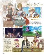 FamitsuNovember3