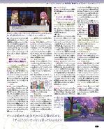 RF5 Nintendo-Dream 19