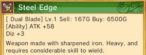 RF4 Menu Steel Edge.png