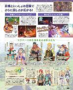 RF5 Nintendo-Dream 11