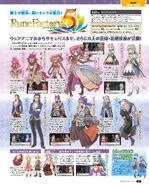 RF5 Nintendo-Dream 5