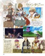 RF5 Nintendo-Dream 3