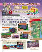 RF5 Nintendo-Dream 16