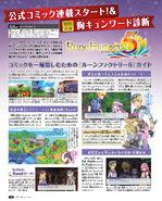 RF5 Nintendo-Dream 6