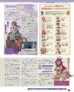 RF5 Nintendo-Dream 23