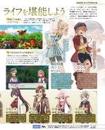 RF5 Nintendo-Dream 4